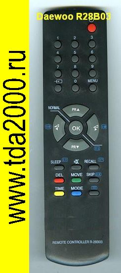 Пульты Пульт Daewoo R28 B03 TV/TXT (RC-28B03)