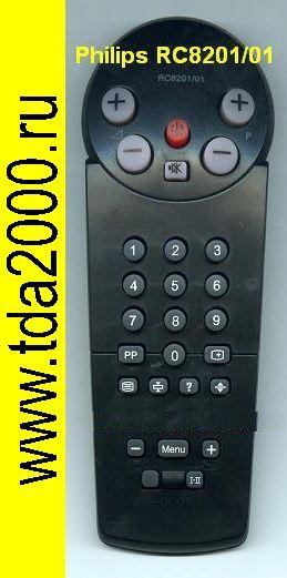...ਠ s15a электрическая... схема philips 21pt1353 - Принципиальная электрическая схема телевизора philips Прошивка...