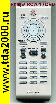 Пульты Пульт Philips RC2010 DVD
