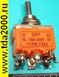 Тумблер Тумблер E-TEN 1322 on-off-on 15A 250V