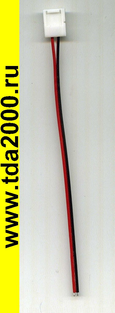 Коннектор для ленты Led connector 8mm wight,for strip 1 connector
